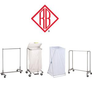 Laundry Supplies - Laundry Hampers and Racks